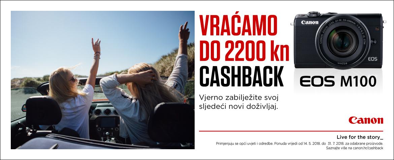 Canon CashBack promocija ljeto 2018