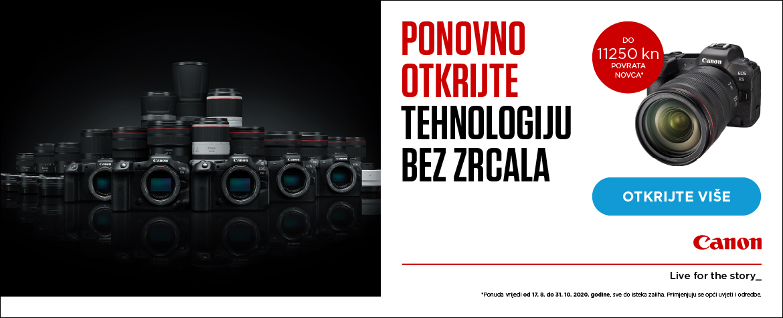 Canon Cashback promocija na RF objektive