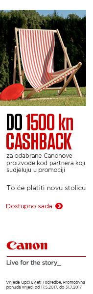 Canosa Canon Cash Back akcija povrat dijela novca za kupljeni DSLR fotoaparat ili objektiv