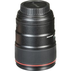 Canon EF 35mm f/1.4 L II USM prime lens fiksni širokokutni objektiv 35 f/1.4L F1.4 1.4 L (9523B005AA) - GetReady