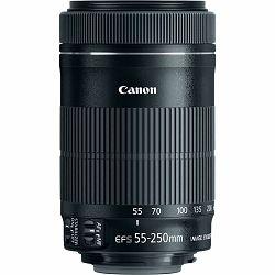 Canon EF-S 55-250mm f/4-5.6 IS STM telefoto objektiv zoom lens 55-250 4-5.6 (8546B005AA) - CASH BACK promocija povrat novca u iznosu 200 kn