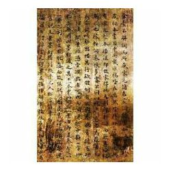 Click Props Background Vinyl with Print Oriental Gold 1.52x2.44m studijska foto pozadina s grafikom