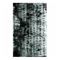 Click Props Background Vinyl with Print Oriental 1.52x2.44m studijska foto pozadina s grafikom
