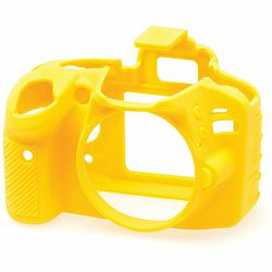 Discovered easyCover za Nikon D3200 žuta boja gumeno zaštitno kućište camera case (ECND3200Y)