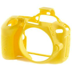 Discovered easyCover za Nikon D5600 i D5500 yellow žuta boja gumeno zaštitno kućište camera case (ECND5500Y)
