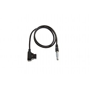 DJI Focus Spare Part 05 Motor Power Cable (750mm)