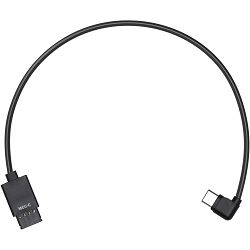 DJI Ronin-S Spare Part 05 Multi-Camera Control Cable Type-C (CP.RN.00000010.01)