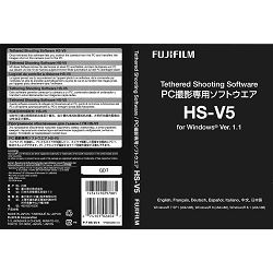 Fujifilm Tethered Shooting Software HS-V5 for Windows V1.0