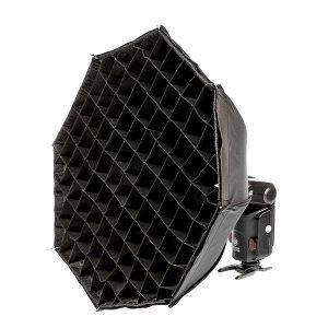 Genesis Reporter Multifunctional softbox - Octa Softbox 48cm