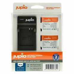 Jupio KIT 2x Battery DMW-BCM13E 1150mAh + USB Single Charger komplet punjač i dvije baterije za Panasonic DMW-BCM13 BCM13 DMC-TZ41 DMC-TS5 DMC-FT5 DMC-ZS30 DMC-TZ40 CPA1000