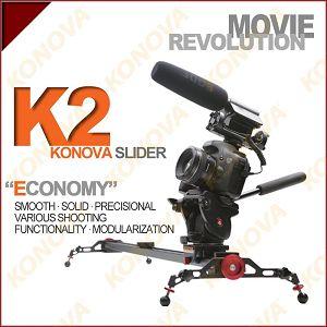 Konova Slider K2 100cm