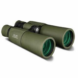 Konus Binoculars Proximo 8x56 dalekozor dvogled