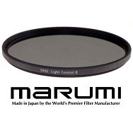 Marumi DHG Light Control 8 (ND8) filter 58mm ND8X (3 blende) Neutral Density