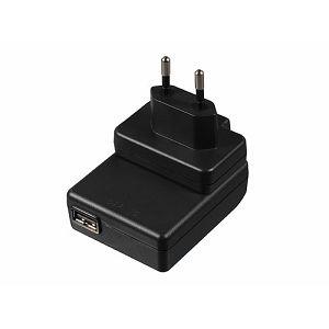 Nikon EH-68P(E) AC adapter for S1000pj/S70/S640 VEB010EA AC strujni adapter