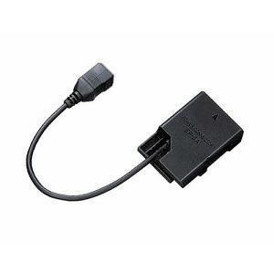 Nikon EP-5A Power Connector VEB00801 AC strujni adapter