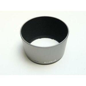 Nikon HB-26 BAYONET HOOD silver JAB72621 sjenilo za objektiv