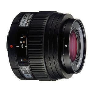 Olympus Zuiko Digital ED 50mm 1:2 Macro / EM-P5020  PRO Digital SLR DSLR objektiv lens lenses N1284492