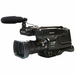 Panasonic AG-AC8EJ profesionalna kamera za video snimanje Professional Camcorder AGAC8EJ