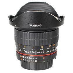 Samyang 12mm T3.1 VDSLR ED AS NCS Fisheye objektiv za Nikon