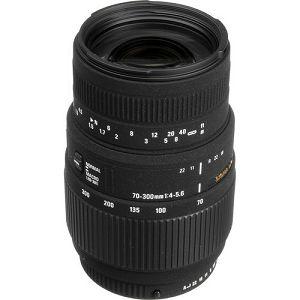 Sigma 70-300mm f/4-5.6 DG Macro telefoto objektiv za Pentax 70-300 F4-5.6 F/4,0-5,6 70-300/4-5,6
