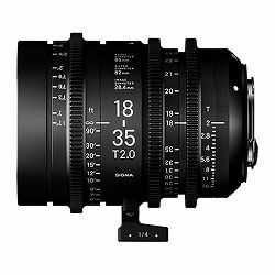 Sigma CINE 18-35mm T2 High speed zoom širokokutni objektiv za Canon