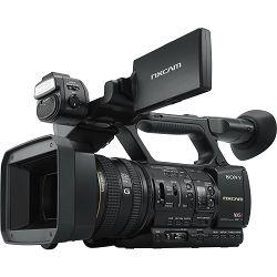 Sony HXR-NX5R Full HD Exmor CMOS 3x1/2.8