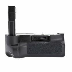 Voking Držač baterija za Nikon D3300, D5300 Battery grip Batteriegriff (VK-BG-ND3300)