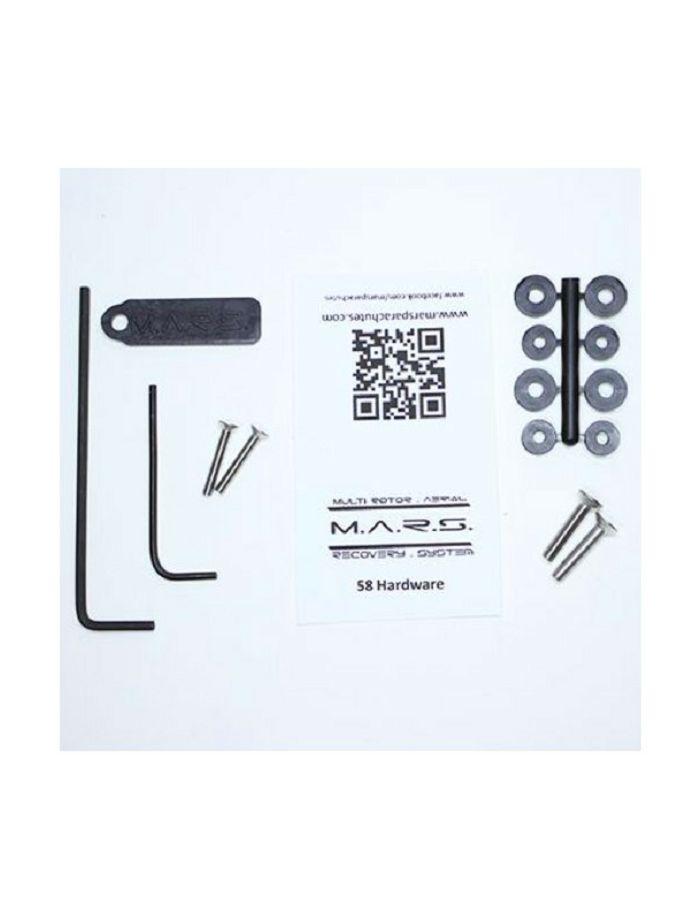 MARS Pharachute  58 Hardware Pack