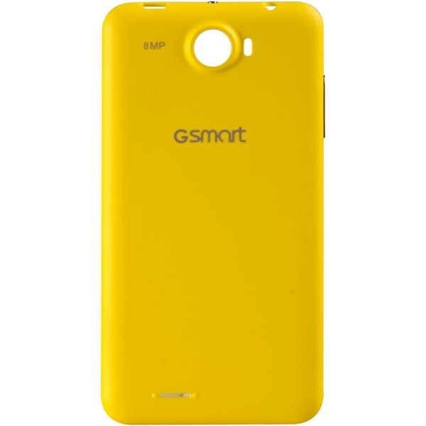 MAYA M1 BATTERY COVER (YELLOW)