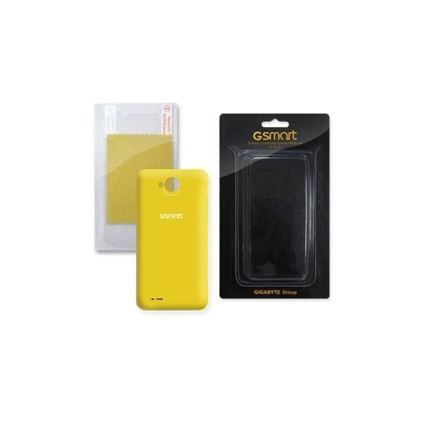 RIO R1 BATTERY COVER (YELLOW)+ SCREEN PROTECT LABEL